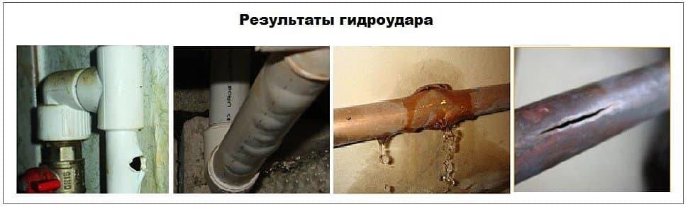 как пробить водяную трубу от ржавчины целуют, посасывают